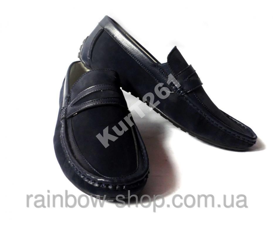 Мокасины-Туфли Мужские Стильные  ДЕШЕВО   продажа 424a41c43e05d