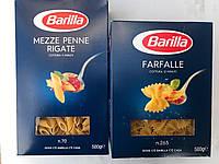 Макароны Barilla - Италия - 0,5кг