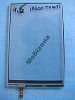 Сенсор для копии Samsung Galaxy S3 i9300 94*60мм