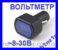 Вольтметр Измеритель напряжения автомобильный LCD