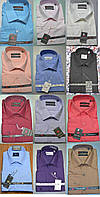 Приталенная однотонная рубашка ТУРЦИЯ (цвета и размеры в ассортименте)