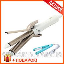 Стайлер Плойка для волос Gemei GM-2962 4 в 1 + Дорожный утюжок в Подарок! ОРИГИНАЛ