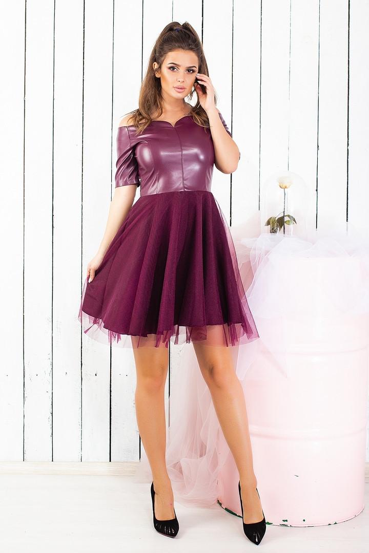 093972d32547e8d Шикарное женское платье эко кожа + пышная юбка с сеткой марсала -