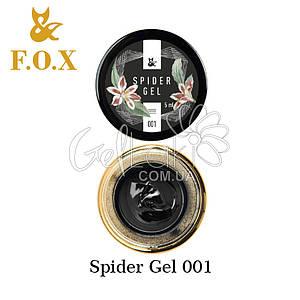 Паутинка для дизайна FOX