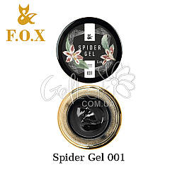 Паутинка для дизайна F.O.X Spider Gel 001 (черный), 5 мл
