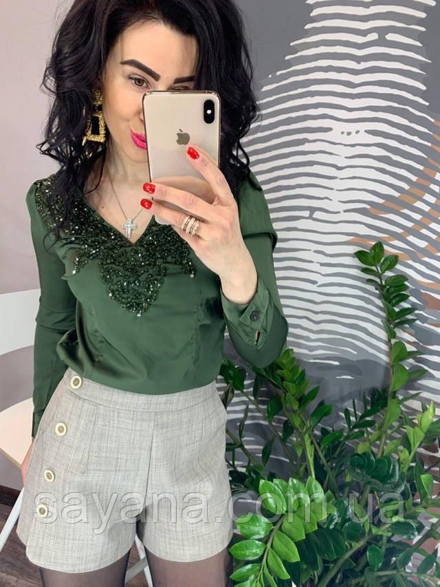 стильные женские шорты оптом