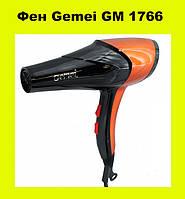 Фен Gemei GM 1766