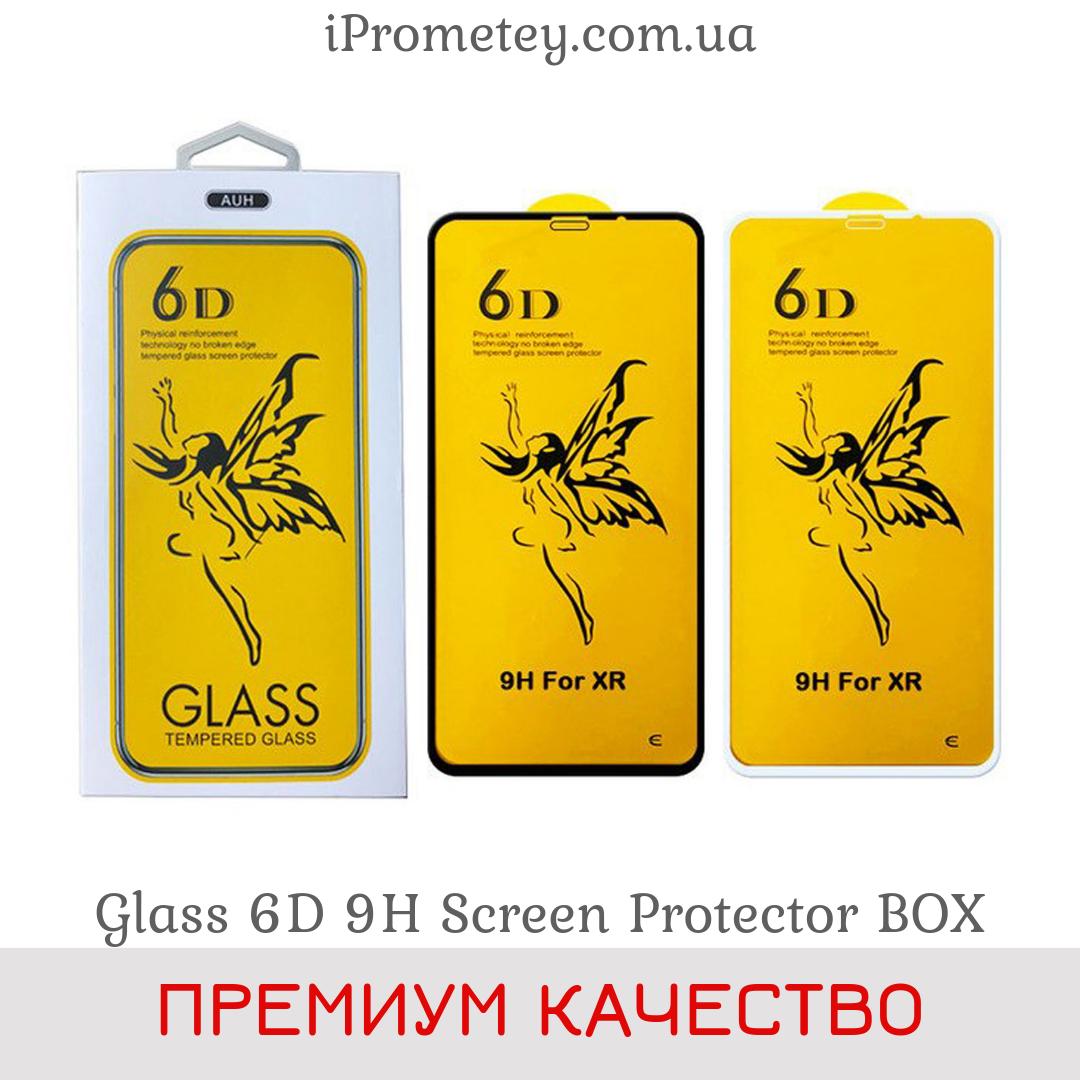 Защитное стекло Glass™ 6D 9H на Айфон XR для iPhone XR Оригинал box, фото 1