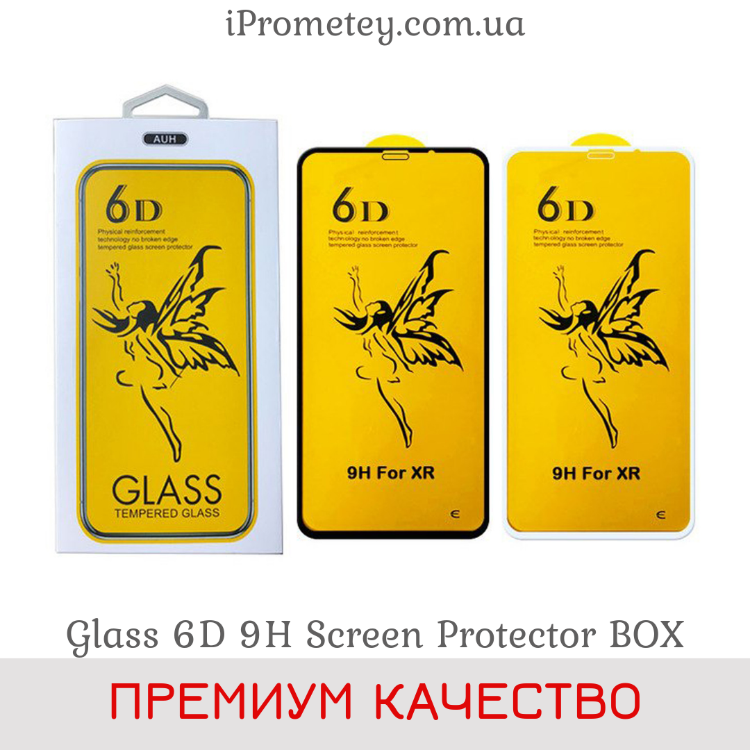 Защитное стекло Glass™ 6D 9H на Айфон XR для iPhone XR Оригинал box