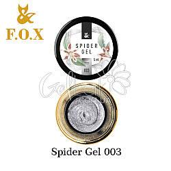 Паутинка для дизайна F.O.X Spider Gel 002 (серебристый), 5 мл