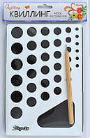Набор инструментов для квиллинга №1(950786)