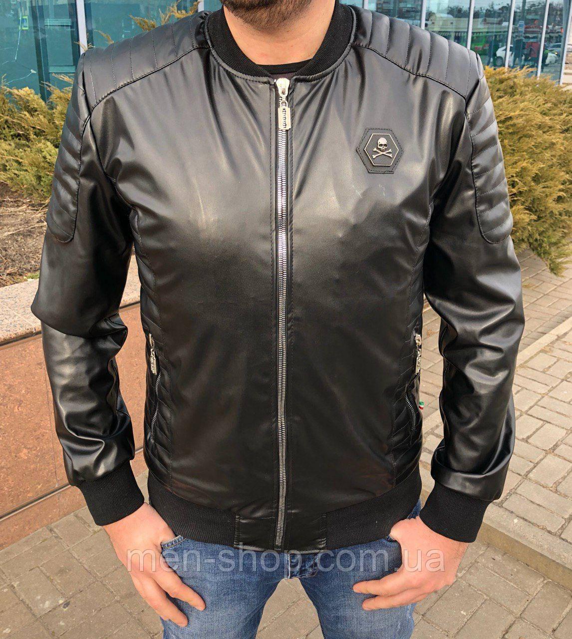 Куртка кожаная в стиле Philipp Plein