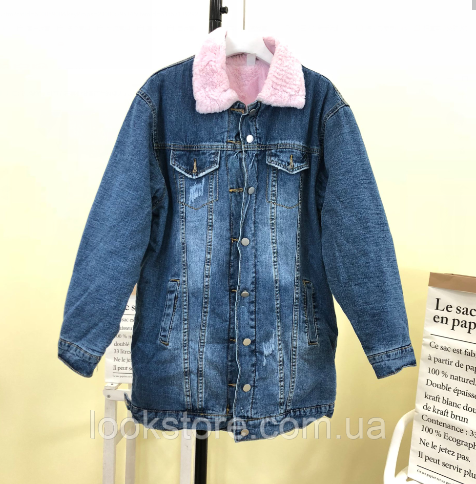 Женская теплая джинсовая куртка рванка с розовым мехом внутри