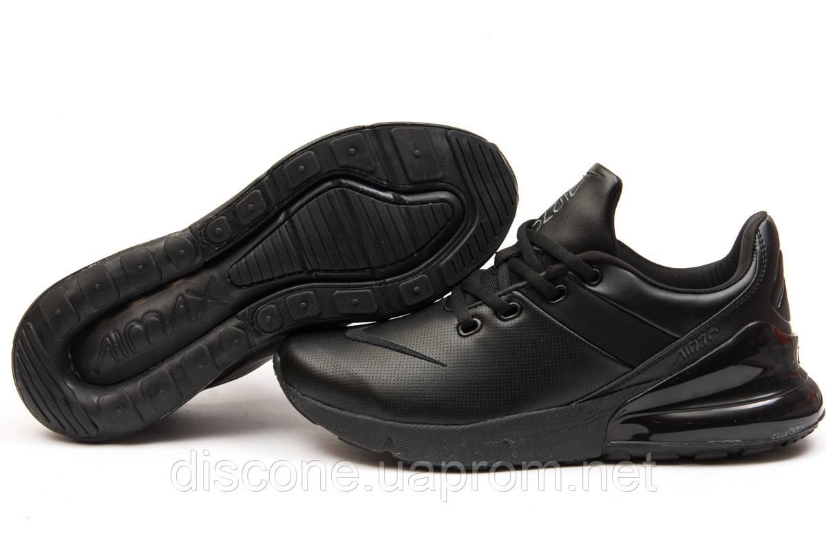 Кроссовки мужские 15286 ► Nike Air 270, черные ✅Скидка % ► [ нет в наличии ]