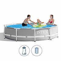 Каркасный круглый бассейн INTEX (26702) с фильтр-насосом диаметр 305 см, высота 76 см