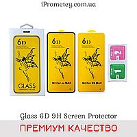 Защитное стекло 6D для iPhone 11 Pro Max/XS Max Оригинал Glass™ 9H олеофобное покрытие на Айфон
