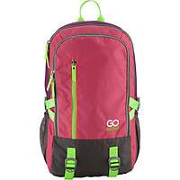 Рюкзак KITE GoPack GO18-130L-1