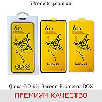 Защитное стекло 6D для iPhone 11 Pro/XR черное Оригинал Glass™ 9H олеофобное покрытие на Айфон