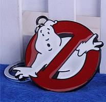 Брелок Стоп Призрак Охотники за привидениями Ghostbusters