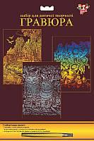 Набор гравюр 3 в 1 Загородный домик Котята Ваза с цветами 951083