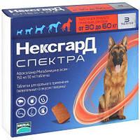 NexGard Spectra (НексгарД Спектра) таблетки для собак 30-60 кг. Цена за 3 таблетки