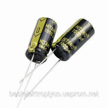 Конденсатор электролитический 1000 мкф 63В