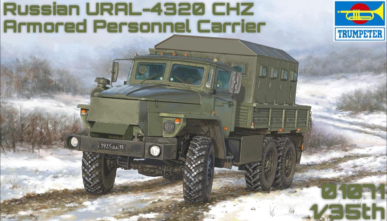 Военный грузовой автомобиль УРАЛ-4320 с бронекапсулой. 1/35 TRUMPETER 01071