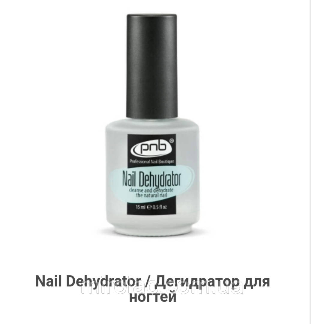 Дегидратор PNB Nail Dehydrator