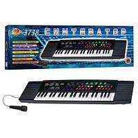 Детское пианино синтезатор от сети с микрофоном