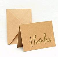 Открытка Спасибо с конвертом 7