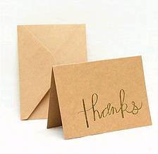 Листівка Дякую з конвертом 7