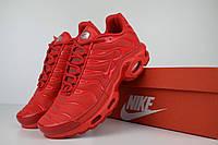 067e19212 Женские кроссовки Nike Tia малина . Код товара ОД - 2016, цена 890 ...