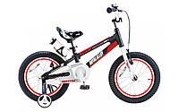 Велосипед 18 BMX-kid AL SPACE NO.1, ROYALBABY
