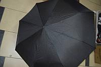 Зонт мужской полуавтомат втомат DW 2706 (3сложения) полукрючок