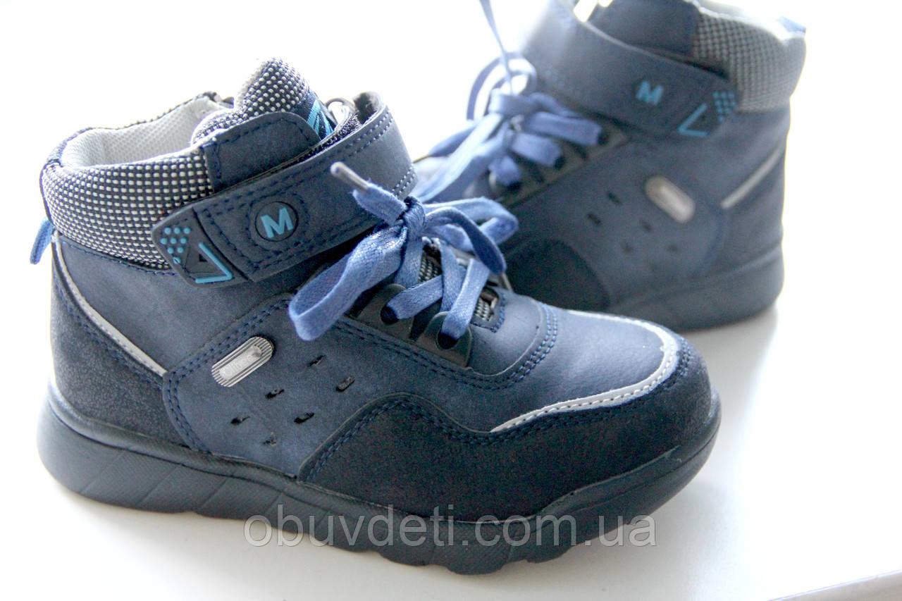 Деми ботинки для мальчиков тм clibee 26р-17.5см: