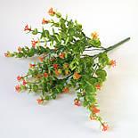 Букет самшит квітучий різнобарвний , 35см (20 шт в уп.), фото 4