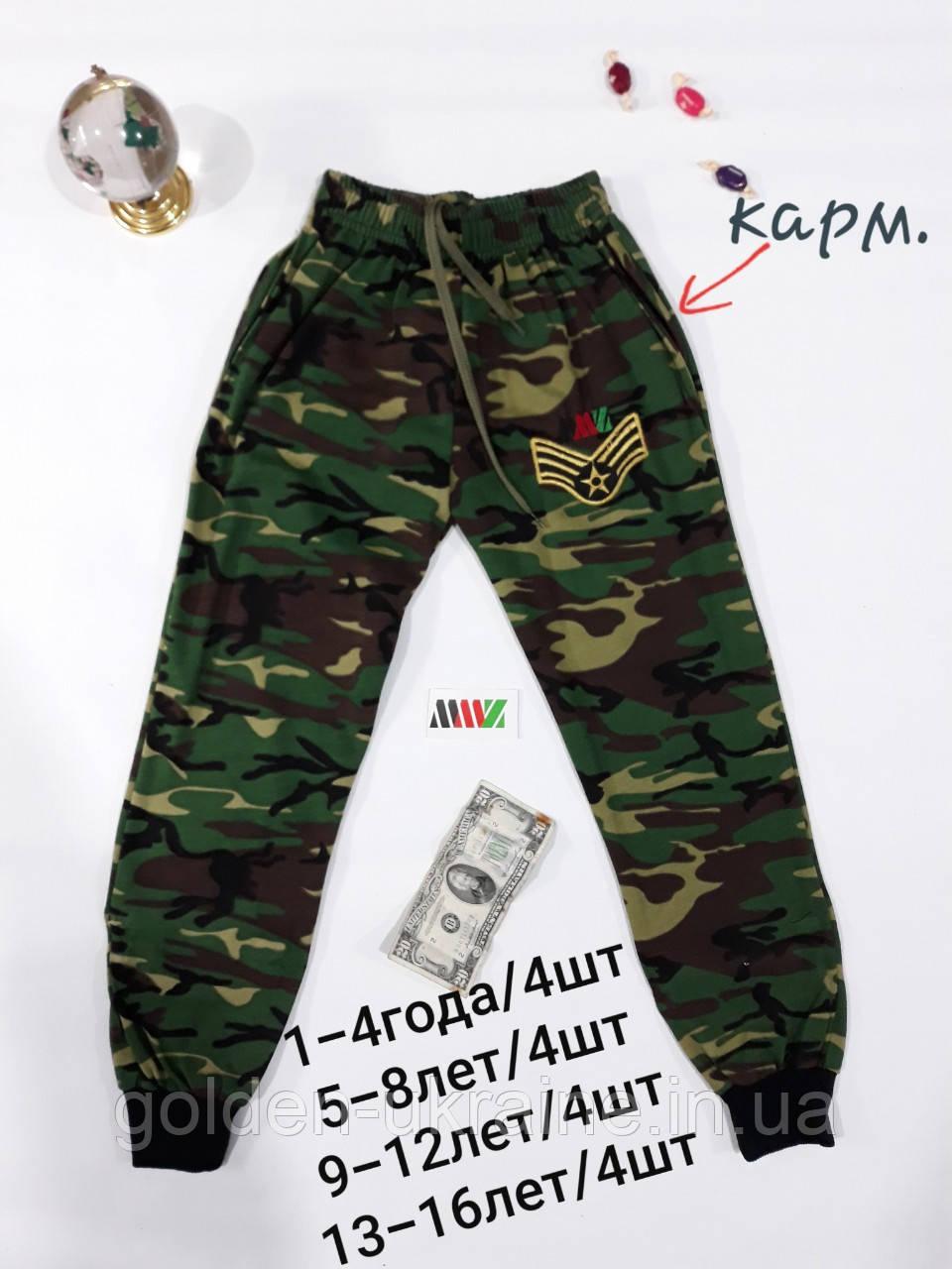 66b261675bf Спортивные штаны камуфляжные на 13-16 лет  4 шт. - Golden-ukraine