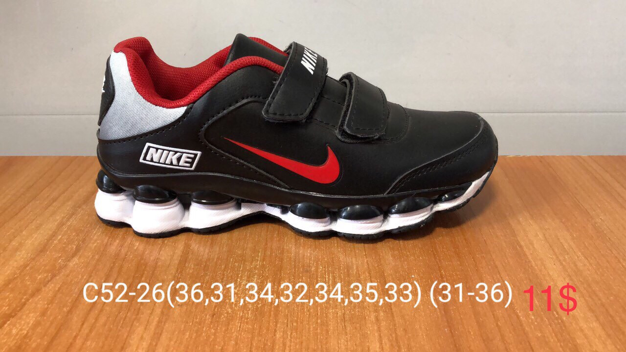 d9e5b4a5a Детские кроссовки оптом от Nike (31-36): продажа, цена в Одессе ...