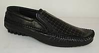 Мокасины мужские кожаные