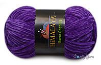 Himalaya Bursa Chenille (Dolphin Baby) Лот №12, фиолет