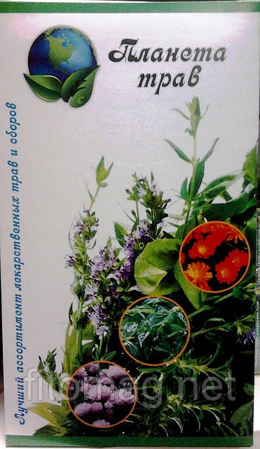 Горманальные лекарственные травы