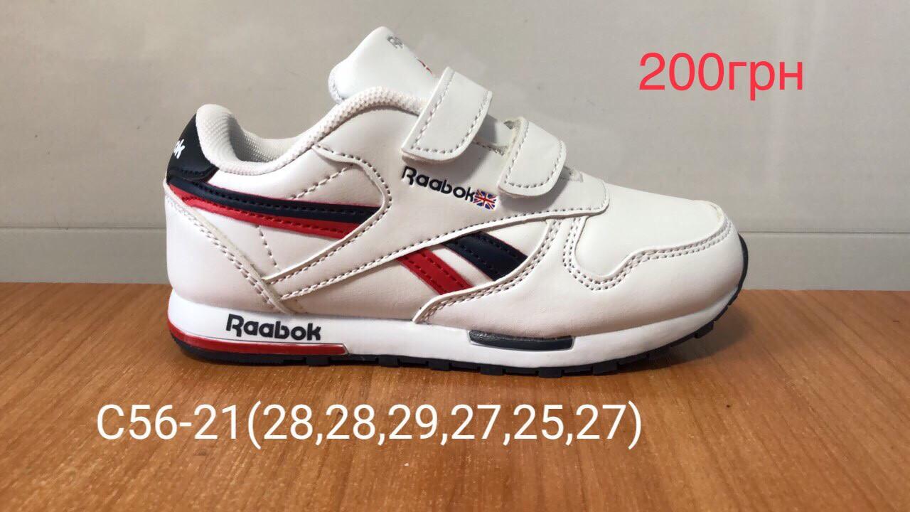 0ebe9747 Детские кроссовки оптом от Reebok (25-30), цена 200 грн., купить в ...
