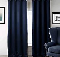 Готовая Штора (1 полотно)  для комнаты габардин темно синего цвета  1.5*3 м.