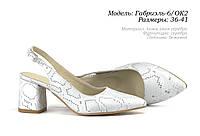 Женские туфли на каблуке. Натуральная кожа., фото 1