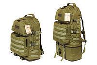 Тактический туристический крепкий рюкзак трансформер 40-60л олива. Армия,рыбалка,спорт,туризм,охота