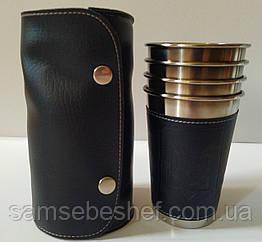 Набір дорожніх склянок в чохлі GA Династія (4 шт) 10161
