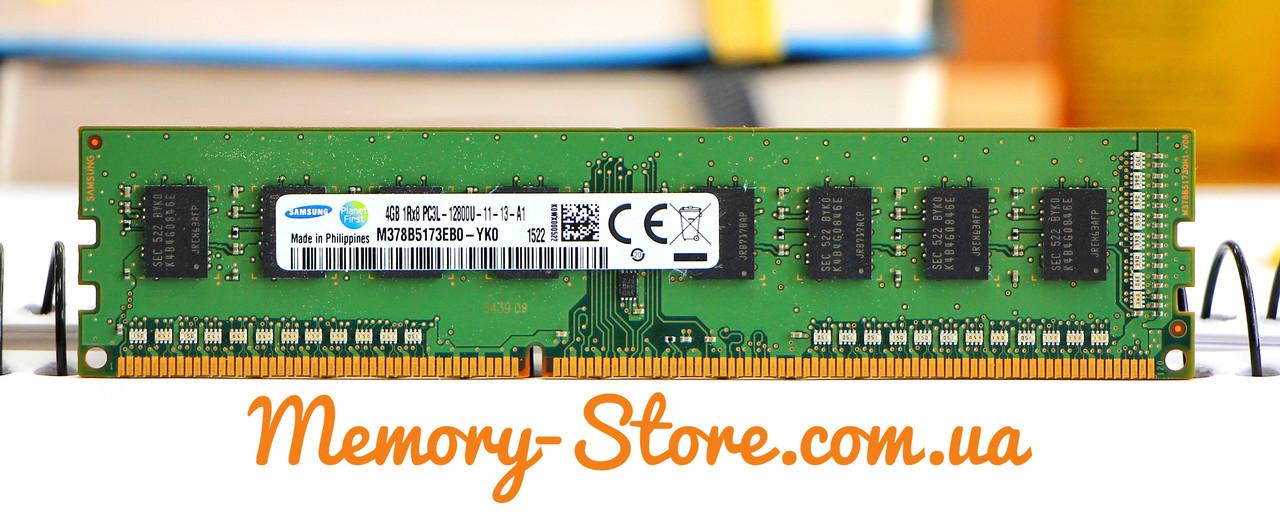 Оперативная память для ПК Samsung DDR3 4Gb 1Rx8 PC3L-12800 1600MHz, Intel и AMD, б/у