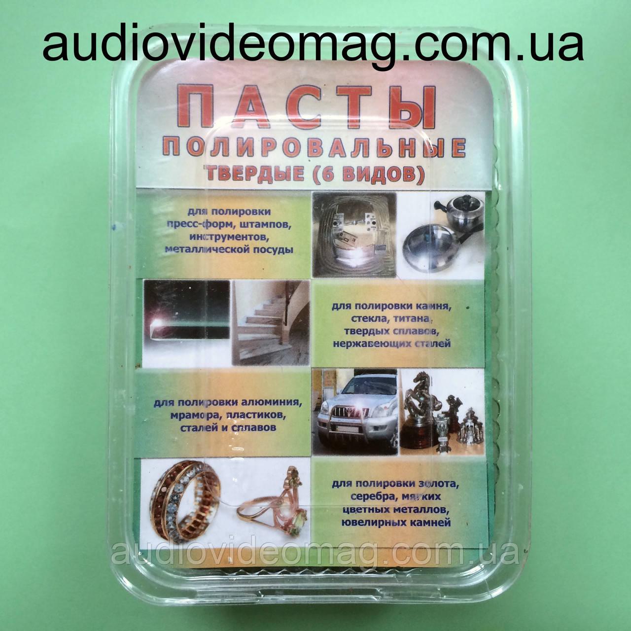 Набор полировальных паст (6 видов), фото 1