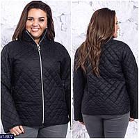 3fa1bb0fb0fdb2 Пальто женские размер 66 батал в Украине. Сравнить цены, купить ...