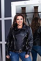 Куртка - косуха  батальная  из кожи  4173, фото 1